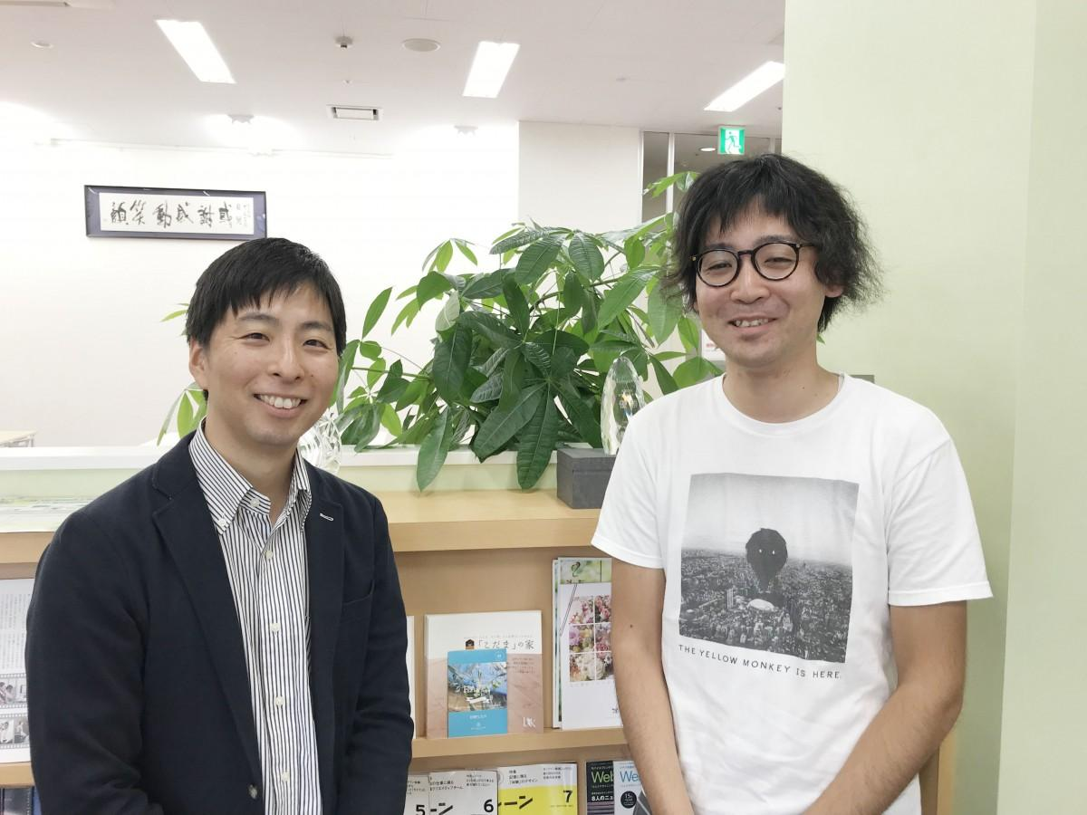 参加を呼び掛ける田島僚さん(右)と嶋田直次さん