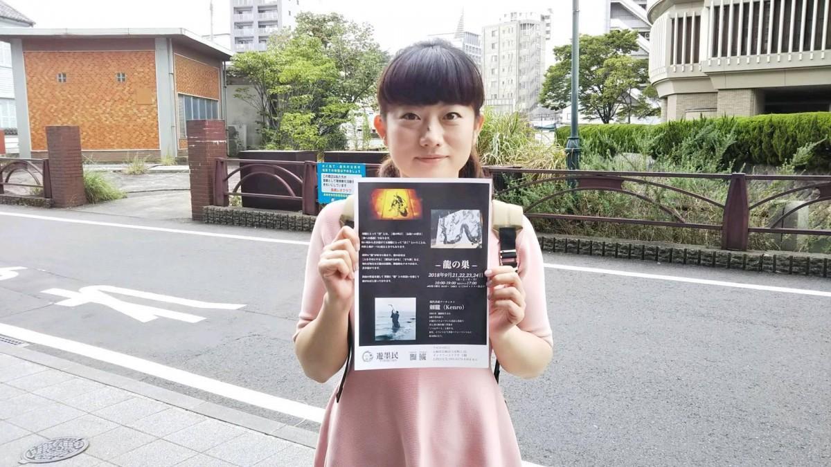 長崎での個展をサポートする松本千賀子さん