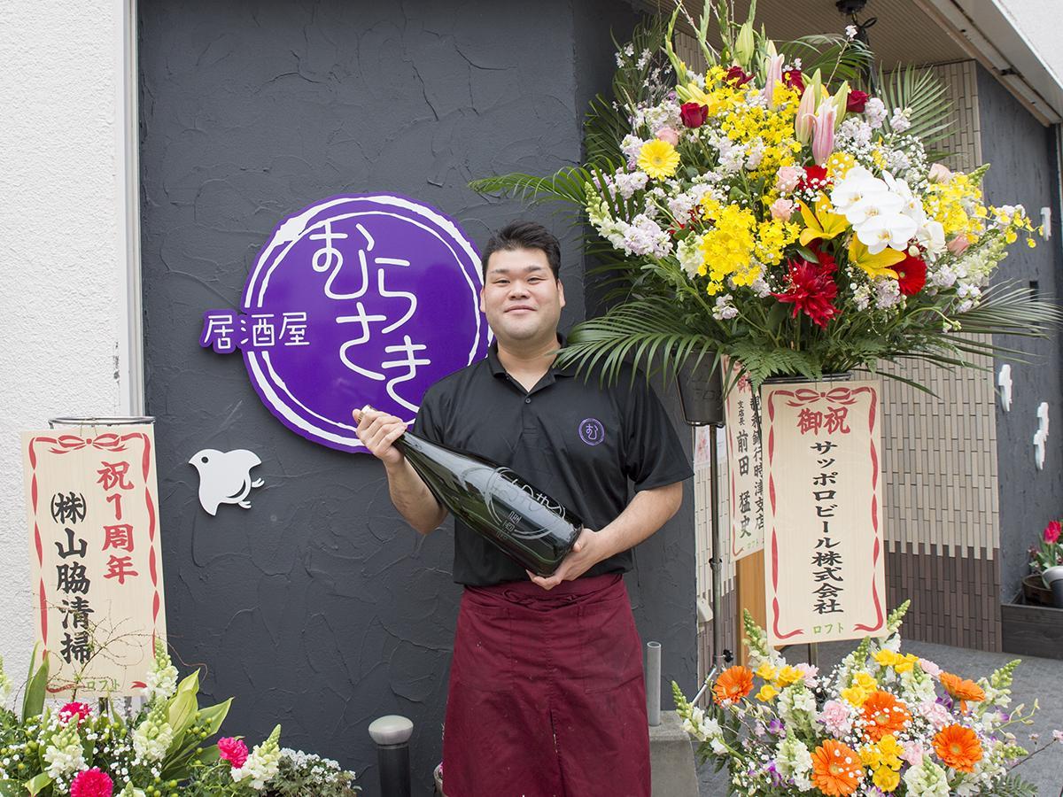 新店長の河野幸太郎さん