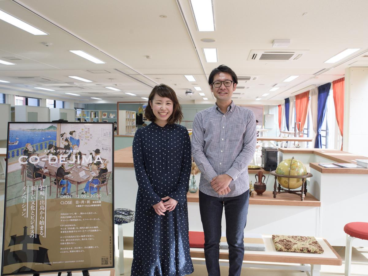 CO-DEJIMA交流スペース前に立つ森さん(左)と吉田さん