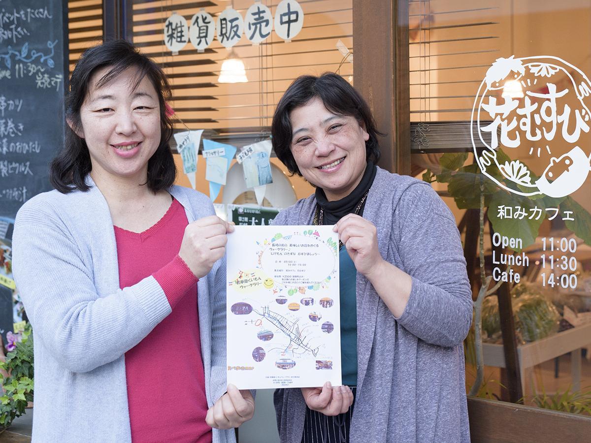 (左から)参加を呼び掛ける佐々木さんと島田さん