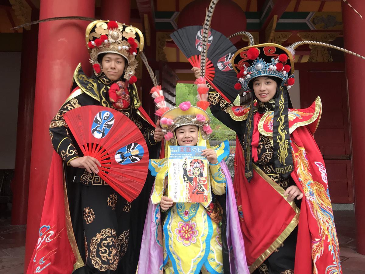イベント開催を呼びかける変面師の3人
