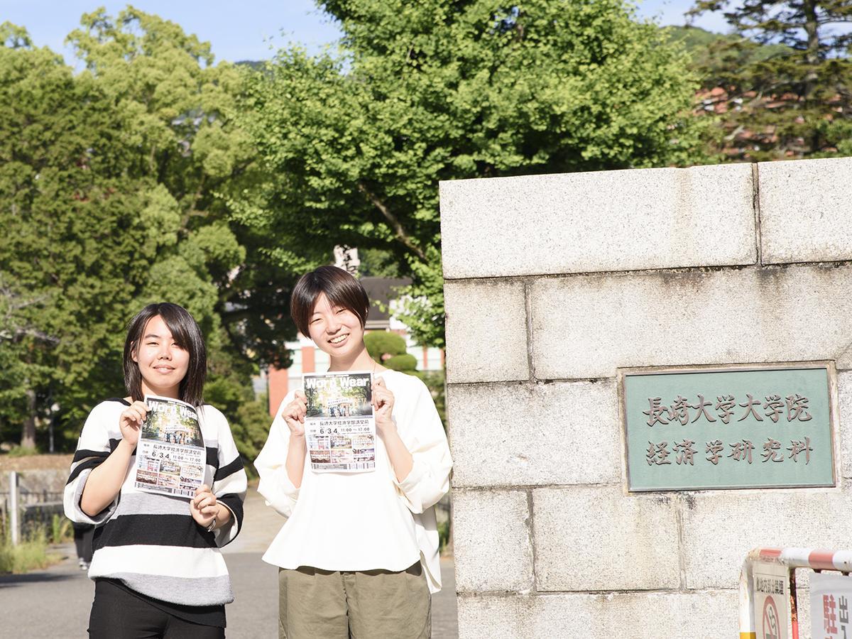 イベントをPRする宮崎さん(左)と本村さん