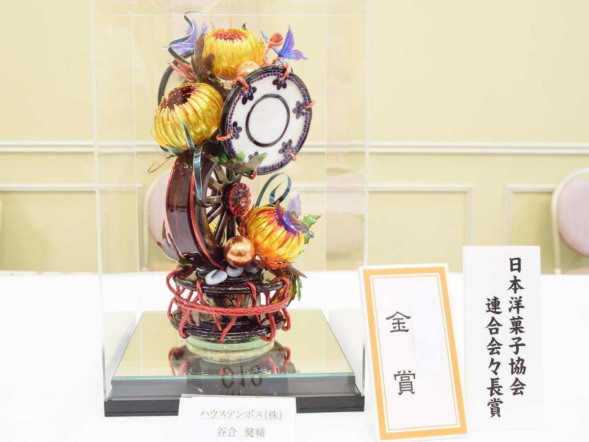 グランプリを受賞した谷合さんの作品