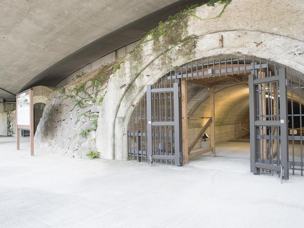 三菱兵器住吉トンネル工場跡の外観
