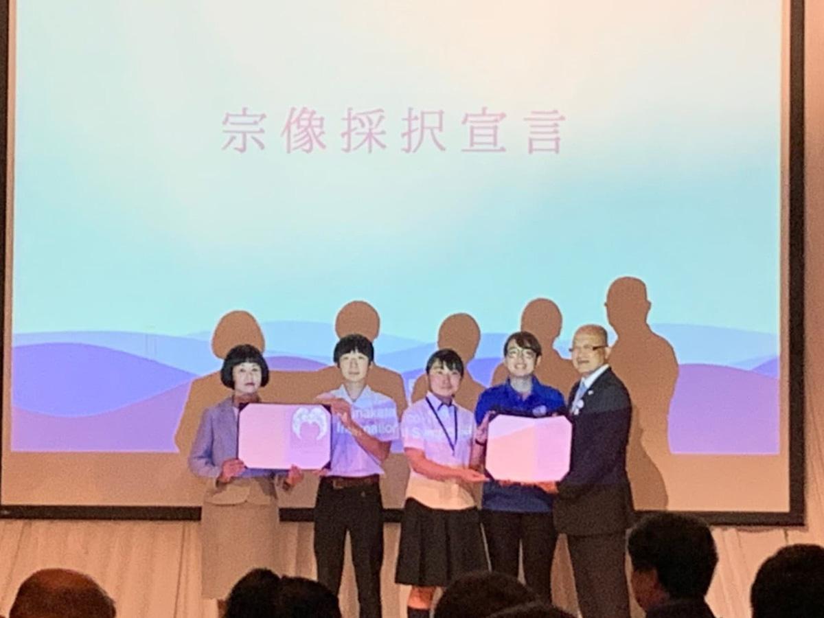 学生宣言を発表する阿部さん(右から2番目)ら