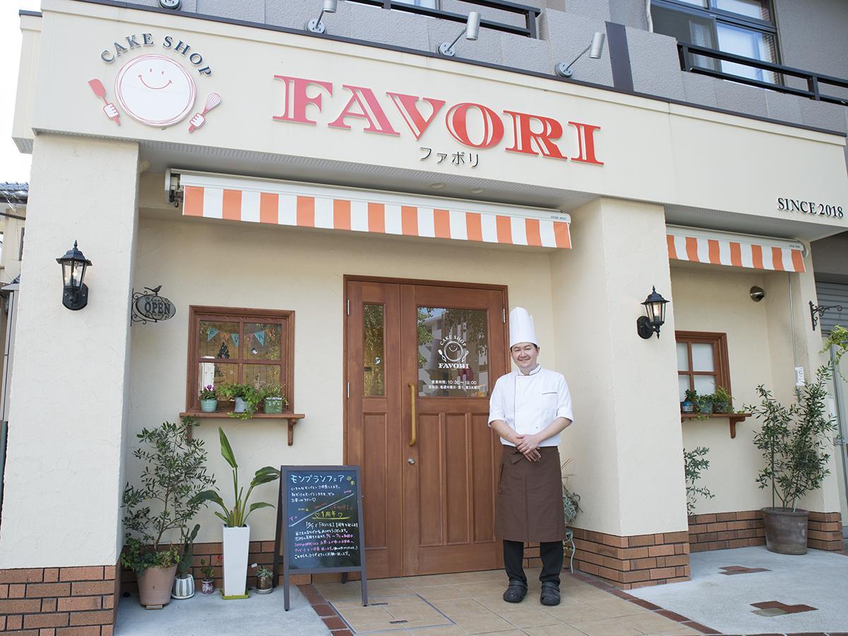 笑顔を見せる「FAVORI」店主の野茂さん