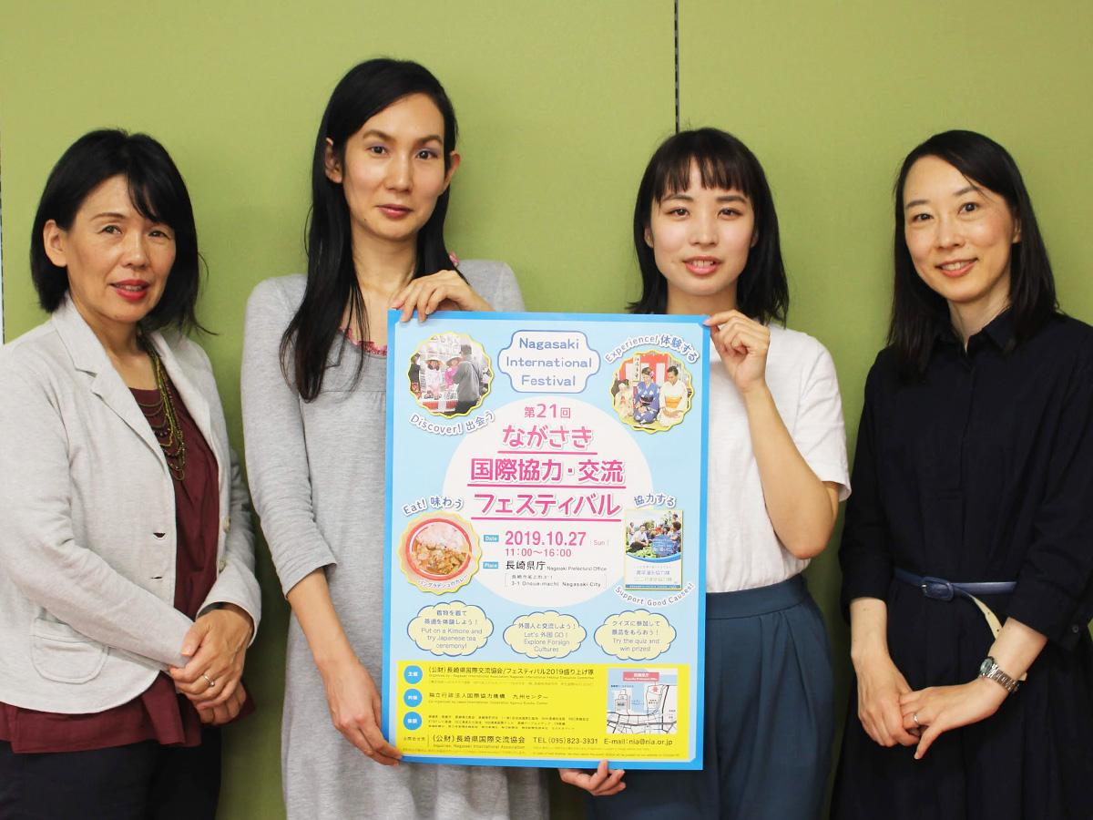 参加を呼び掛ける長崎県国際交流協会のスタッフら(左から3番目が山崎さん)