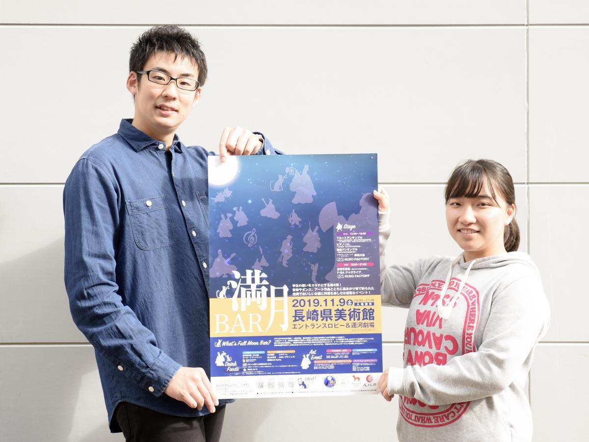 来場を呼び掛ける縁JOYプロジェクト代表の瓜生さん(左)とメンバーの小野さん