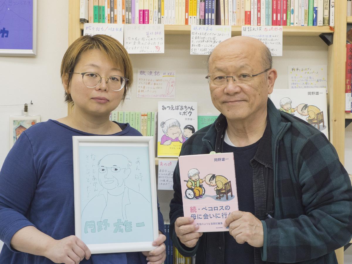 参加を呼び掛ける古屋さん(左)と岡野さん