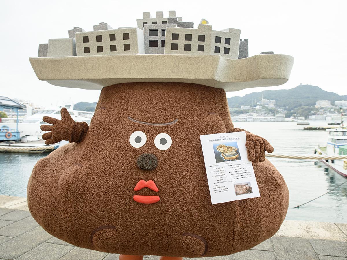 来場を呼び掛ける軍艦島をモチーフにしたキャラクター「ガンショーくん」