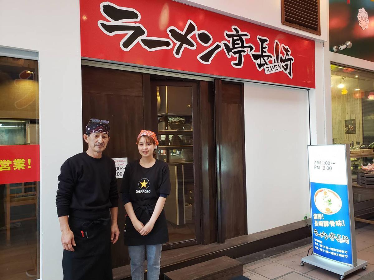 来店を呼び掛ける江浦さん(写真左)とスタッフ