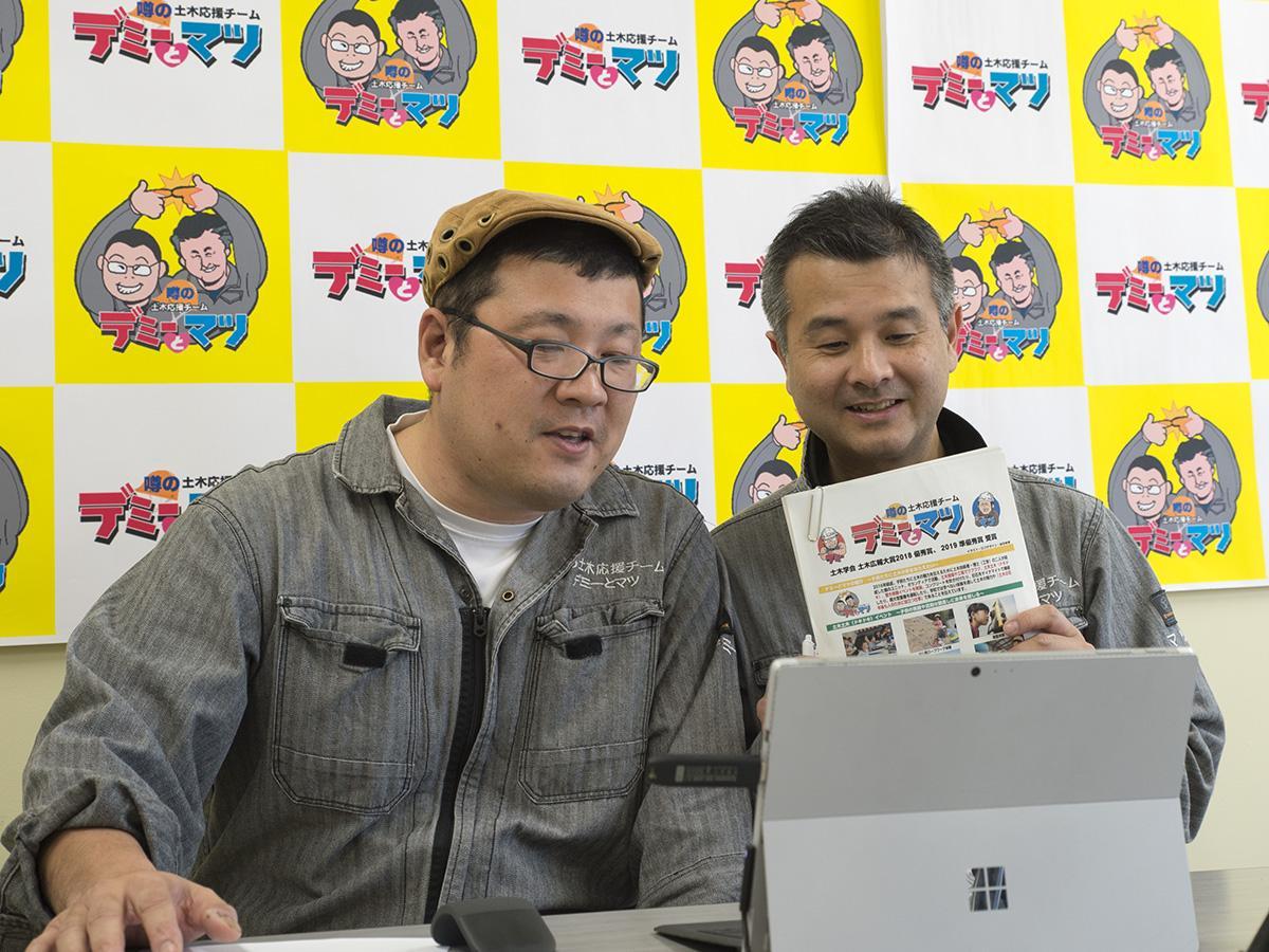 オンラインで子どもたちに呼びかける出水さん(左)と松永さん