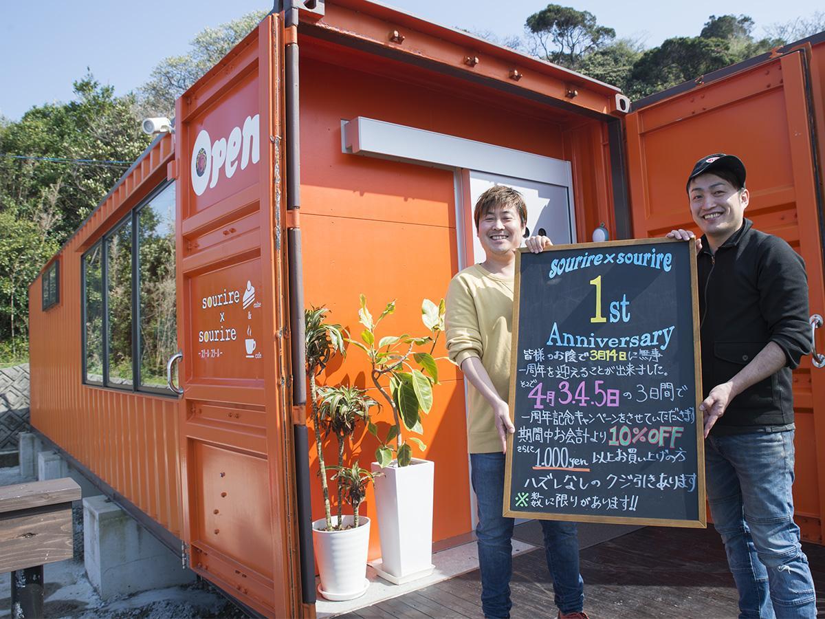 (左から)店主の江崎さんとパティシエの小川さん