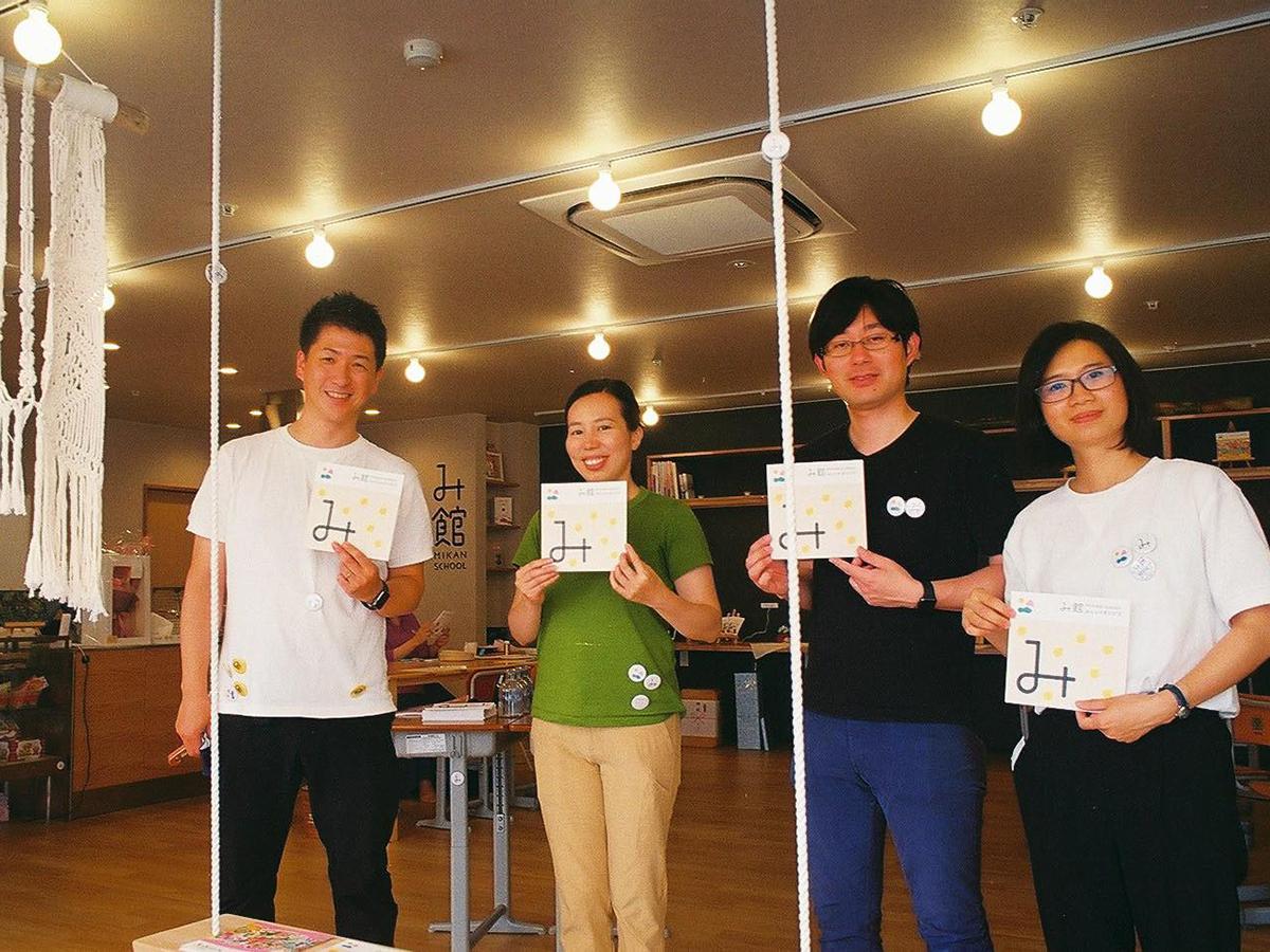 (左から)貞松徹さん、中山聡子さん、畑村竜太さん、中山スィリマーさん