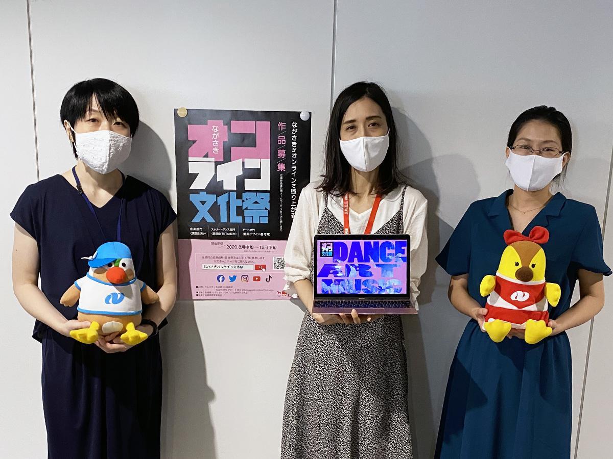 ながさきオンライン文化祭への参加を呼びかける県文化振興課の担当者ら