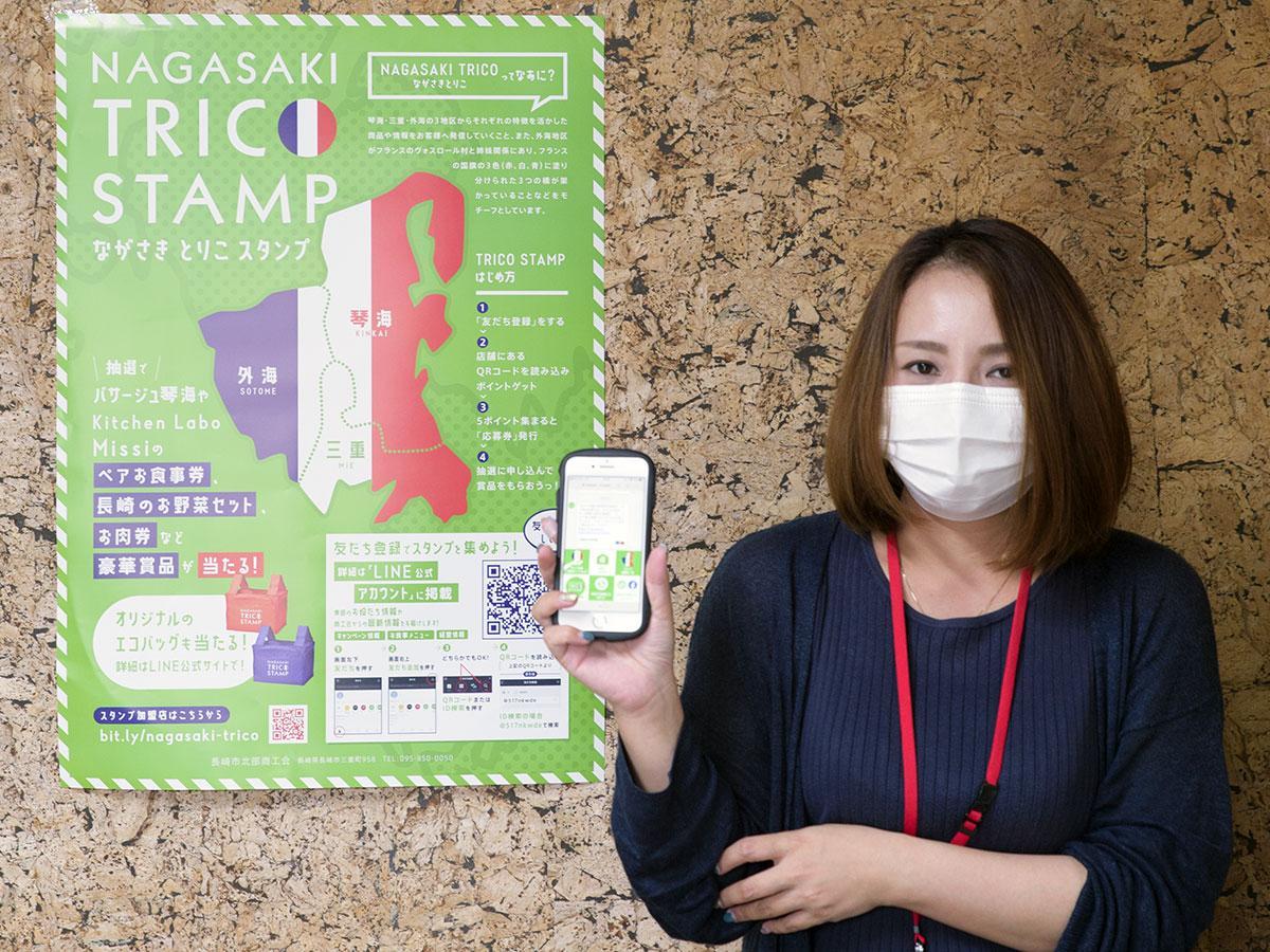 スマートフォンを手に「NAGASAKI TORICO STAMP」をPRする商工会の職員