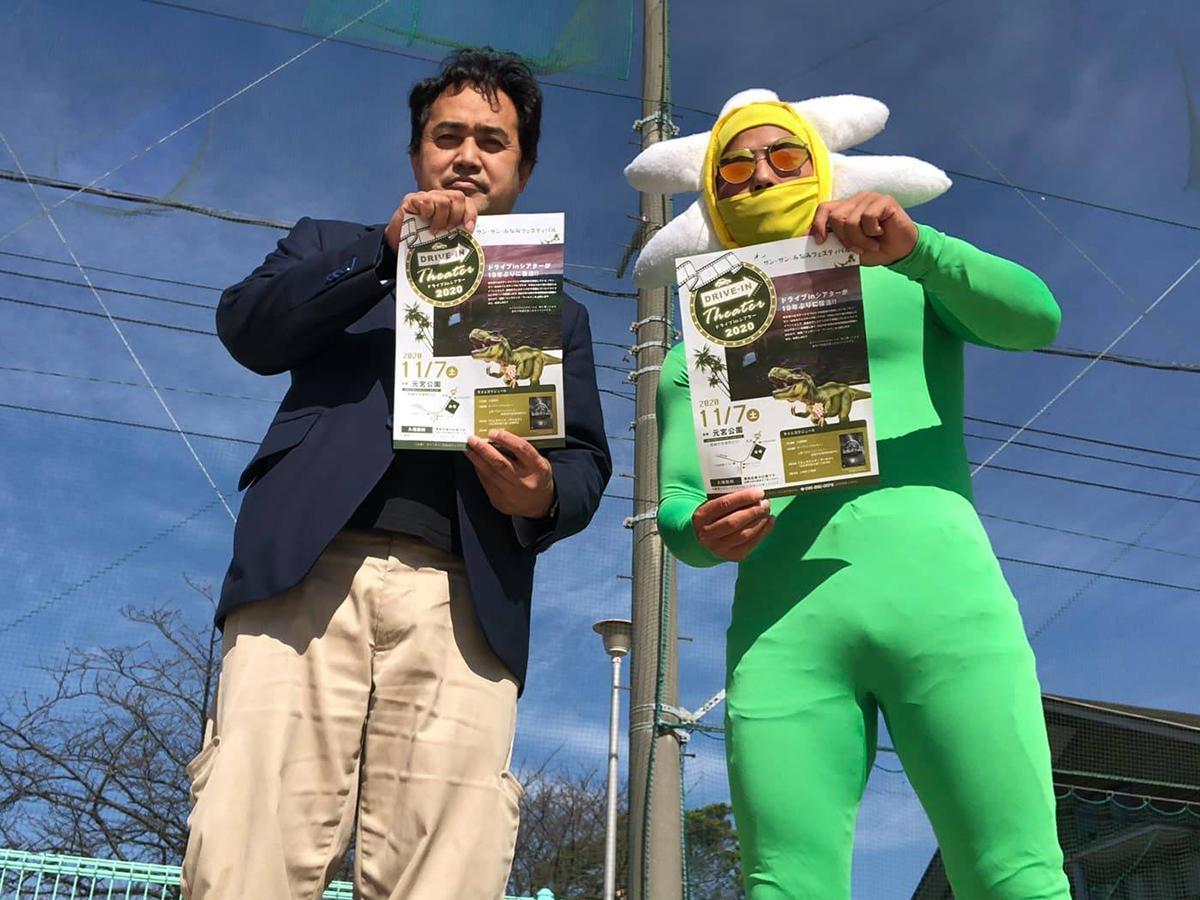 チラシを手にイベントへの参加を呼び掛ける深堀さん(左)と野母崎の永遠の非公認キャラクター・水仙マン