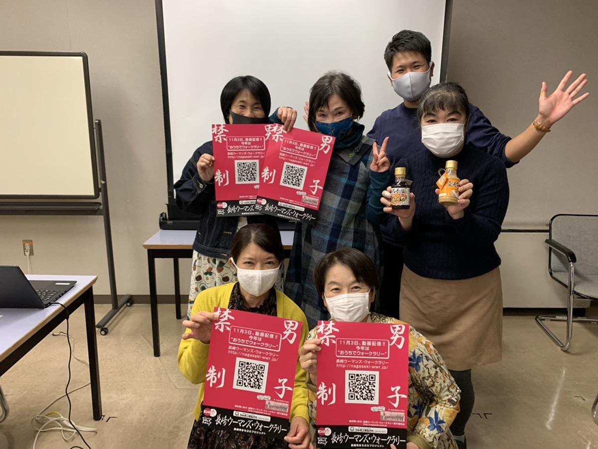 参加を呼び掛ける実行委員会メンバー(上段中央左が竹中さん)