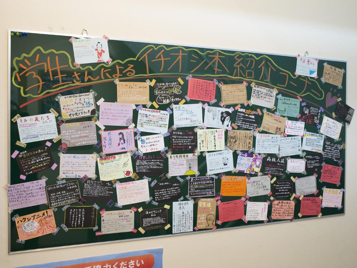 展示スペースに並ぶ学生らのポップ