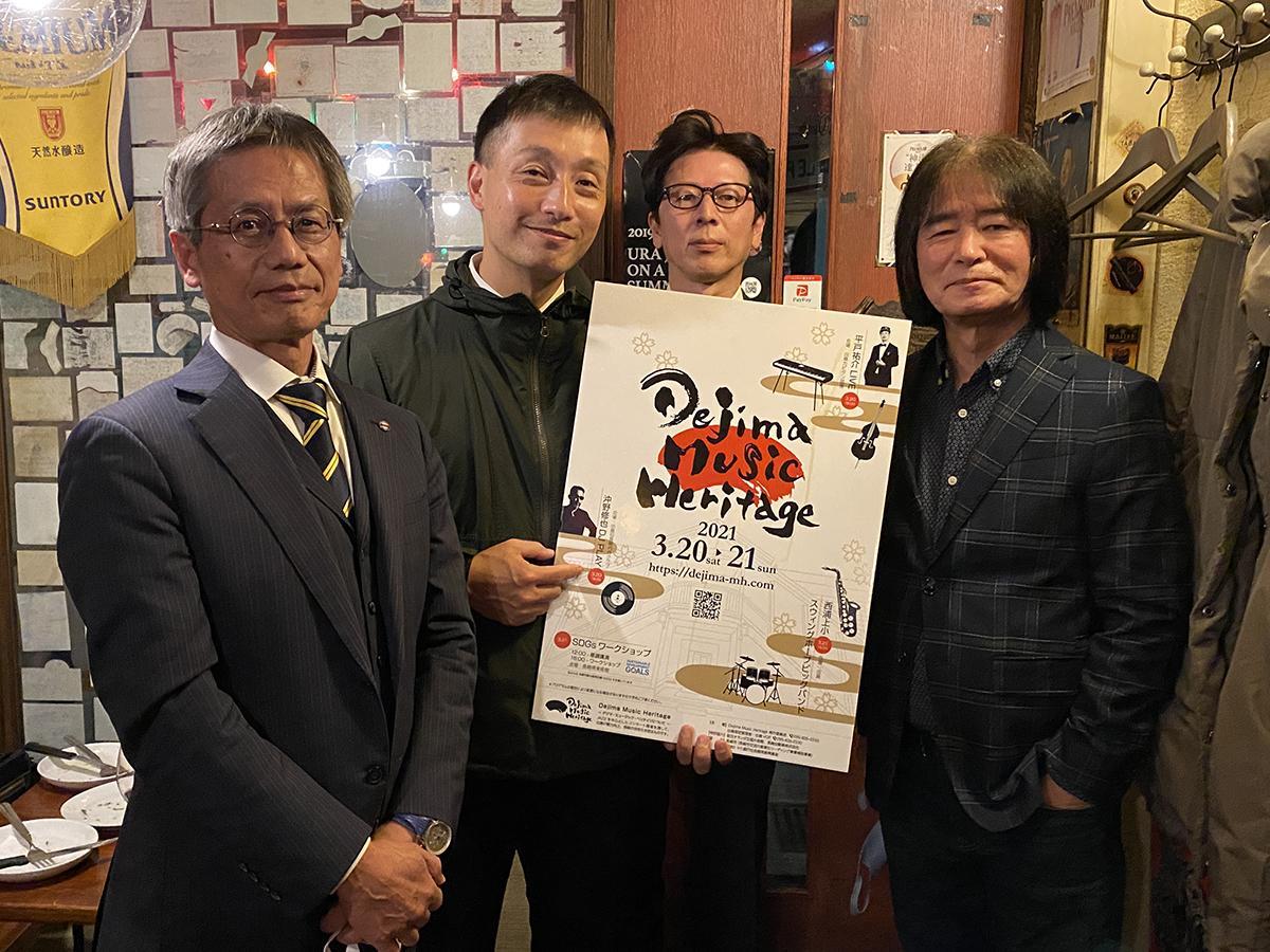 「デジマ・ミュージック・ヘリテイジ」への意気込みを見せる中村さん(左)平戸さん(中央左)、プロデューサーの浦さん(中央右)と町田さん(右)