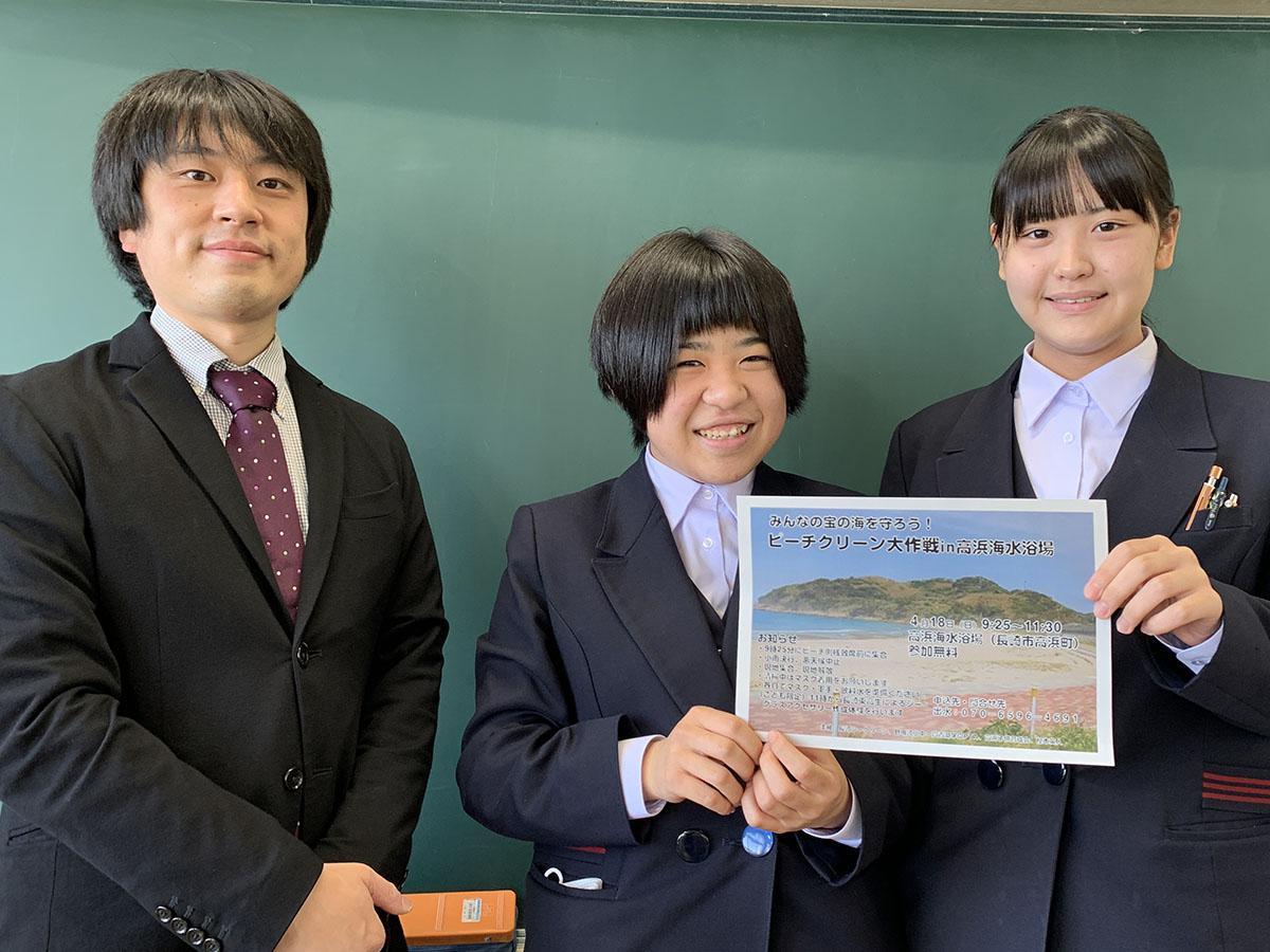チラシを手に参加を呼び掛ける長崎東高校の樫本英人先生(左)、堀川咲希子さん(中央)、中川亜美さん(右)