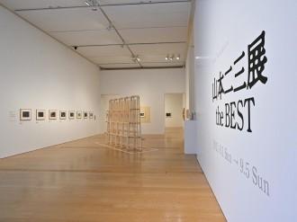 長崎県美術館で「山本二三展」 故郷・五島を描く「五島百景」とセレクションも