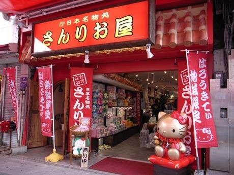 サンリオキャラクター専門店「さんりお屋」(写真=外観)