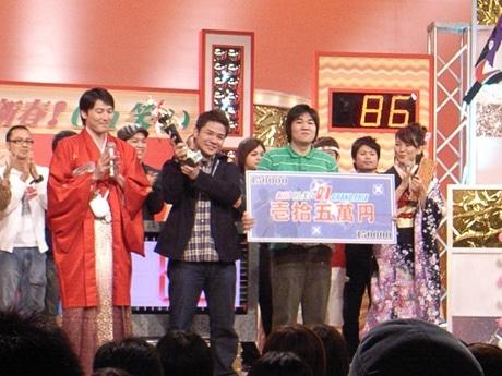 沖縄のお笑いO-1グランプリで優勝した「しゃもじ」
