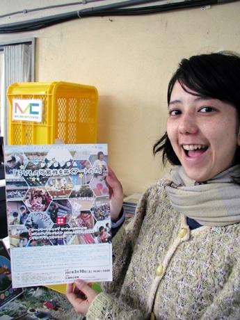 シンポジウムへの参加を呼びかける「トヨタ・子どもとアーティストの出会いin沖縄実行委員会」の平良亜弥さん