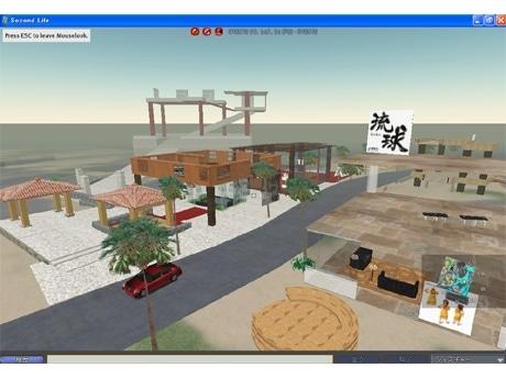 インターネット上の3D仮想世界「セカンドライフ」でサービスを開始した「Ryukyu(琉球)」