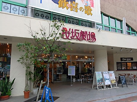 沖縄の歴史や文化講座をはじめ、映画製作、ダンスや空手、看板職人の絵描き、ぶくぶく茶(沖縄の茶道)、講師を特定せず受講者自身が運営する「研究ラボ」など約80講座を提供