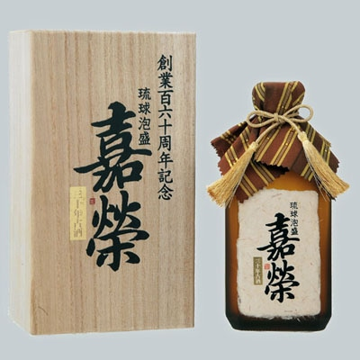 古酒作りの伝統手法である「仕次ぎ」を用い、甕(かめ)で30年間長期熟成させた「嘉榮」は100本の限定販売