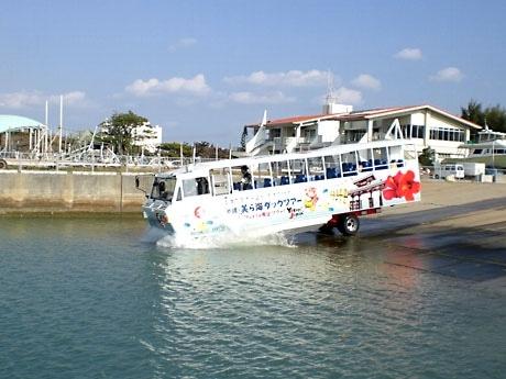 宜野湾港マリーナへ着水する瞬間の水陸両用バス(写真提供:日本水陸観光沖縄営業所)