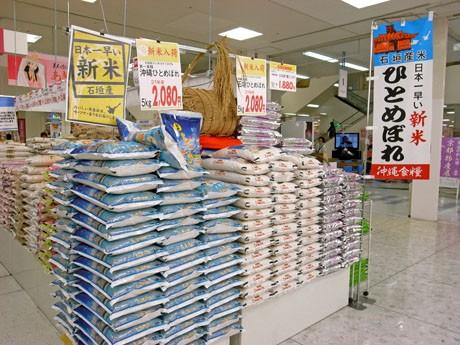 各店舗では売り場を拡大し、石垣産の「ひとめぼれ」をアピールする
