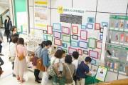 那覇で「世界タメシガキ博覧会」-「沖縄でも見たい」の声に応え開催へ