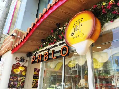 焼きたてチーズタルト専門店「PABLO(パブロ)」