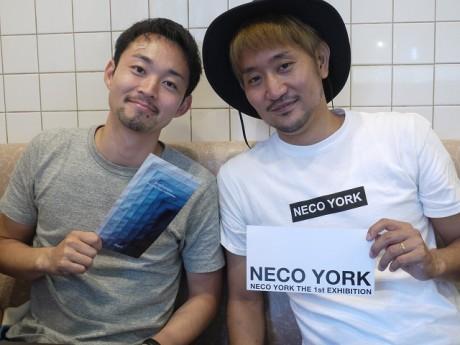 沖縄発信のブランドを立ち上げる宮里有さん(右)と高階志文さん(左)