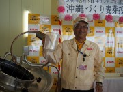 「一番搾り 沖縄づくり」発売へ 地元の気質・風土・感性を味に生かして開発