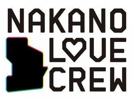 発表された「NAKANO LOVE CREW」のロゴ