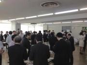 東京商工会議所中野支部でビジネス交流会-区内外から50社参加