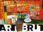 中野・野方で「アール・ブリュットde街おこし展」-障がい者アーティストの作品も