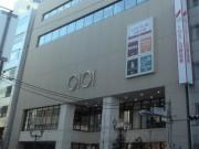 中野マルイで「みちのく」物産展-東北の「うまいもん」一堂に