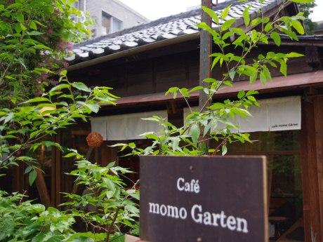「cafe Momo Garten(モモガルテン)」入り口