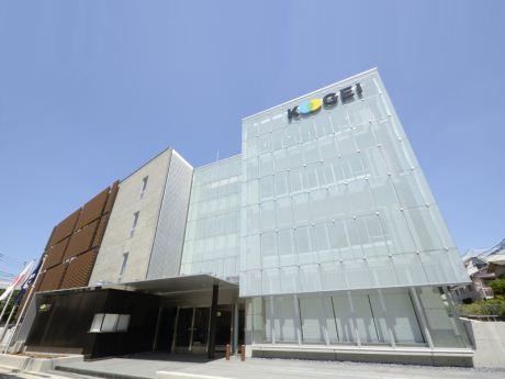今年創立90周年となる東京工芸大学