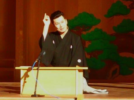 講談師の神田山緑さん