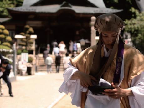 中野で「さぬき巡礼ツアー」上映-地域連携見据え企画、讃岐うどん進呈も