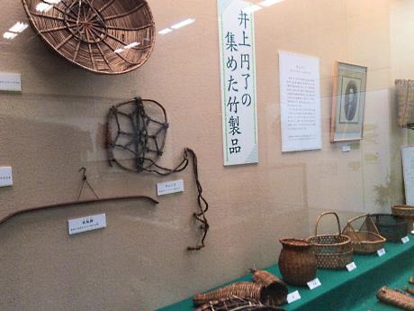 井上円了の集めた竹製品約50点も展示