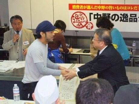 過去に行われた「中野の逸品グランプリ」表彰式の様子