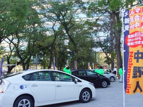 「中野人」は昨年の自動車見本市「にぎわいストリート」で披露された